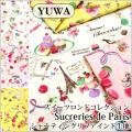 YUWA Sucreries de Paris シャーティングリファインド生地(1442)【メール便対応可能/2mまで】[お菓子/綿生地/コットン/有輪商店]