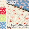ルシアン Retro 30's Child Smile Daisy&Dots《デイジー&ドット》