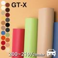 《10cm単位販売》【メール便不可】合皮生地 GT-X[カラーNo,200~219] (車両用・ソファー用の合皮生地)(1460) | 家具 椅子 イス 修理 修繕 PVC フェイクレザー 1way