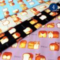 【メール便2mまで】コーギーがパンオックス生地(1518)|犬 イヌ アニマル 動物 食パン 手作り かわいい キッズ 小物 入園 入学 幼稚園 保育園 メール便OK