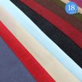 【メール便2mまで】綿ポリエステル T/C ツイルカラーデニム無地生地(1720)[デニム/ツイル生地/ジーンズ/綿ポリ/コットン] メール便OK