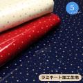 クリスマス星柄ラミネート加工生地(3549)
