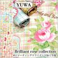 在庫処分!大幅値下げ☆YUWA Brilliant rose collection シャーティングリファインド加工生地(5135)【メール便対応可能/2mまで】[綿/コットン/シーチング/有輪商店]