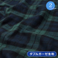 【メール便2mまで】ブラックウォッチダブルガーゼチェック生地(5389)[手作り/洋服/雑貨] メール便OK