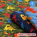 【メール便50cmまで】【新色追加】ゆるかわ恐竜キルティング生地(6843-7)[恐竜/入園入学/キルト/キルティング/キッズ/男の子/子ども]