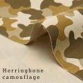 【メール便1.5mまで】ヘリンボンハンターカモフラージュ迷彩柄生地(8307-1) | メール便OK