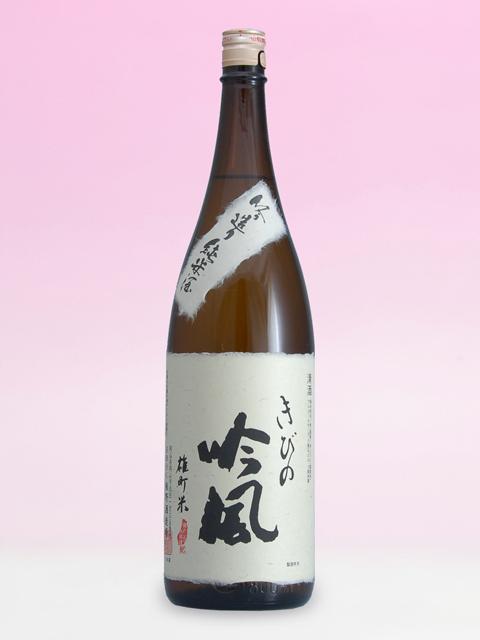 還暦祝いのプレゼントに花束ラッピング名入れラベル酒・酒蔵直送 雄町米純米酒 1800ml