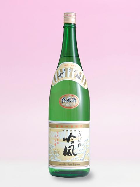 還暦祝いのプレゼントに花束ラッピング名入れラベル酒・酒蔵直送 純米酒1800ml