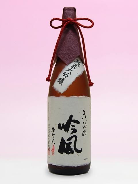 還暦祝いのプレゼントに花束ラッピング名入れラベル酒・酒蔵直送 純米大吟醸 1800ml