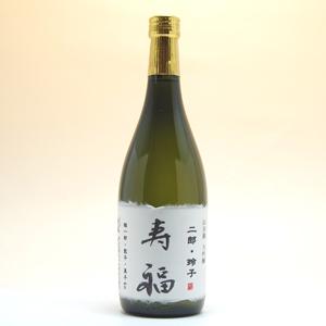 敬老の日ギフト 寿福大吟醸 720ml