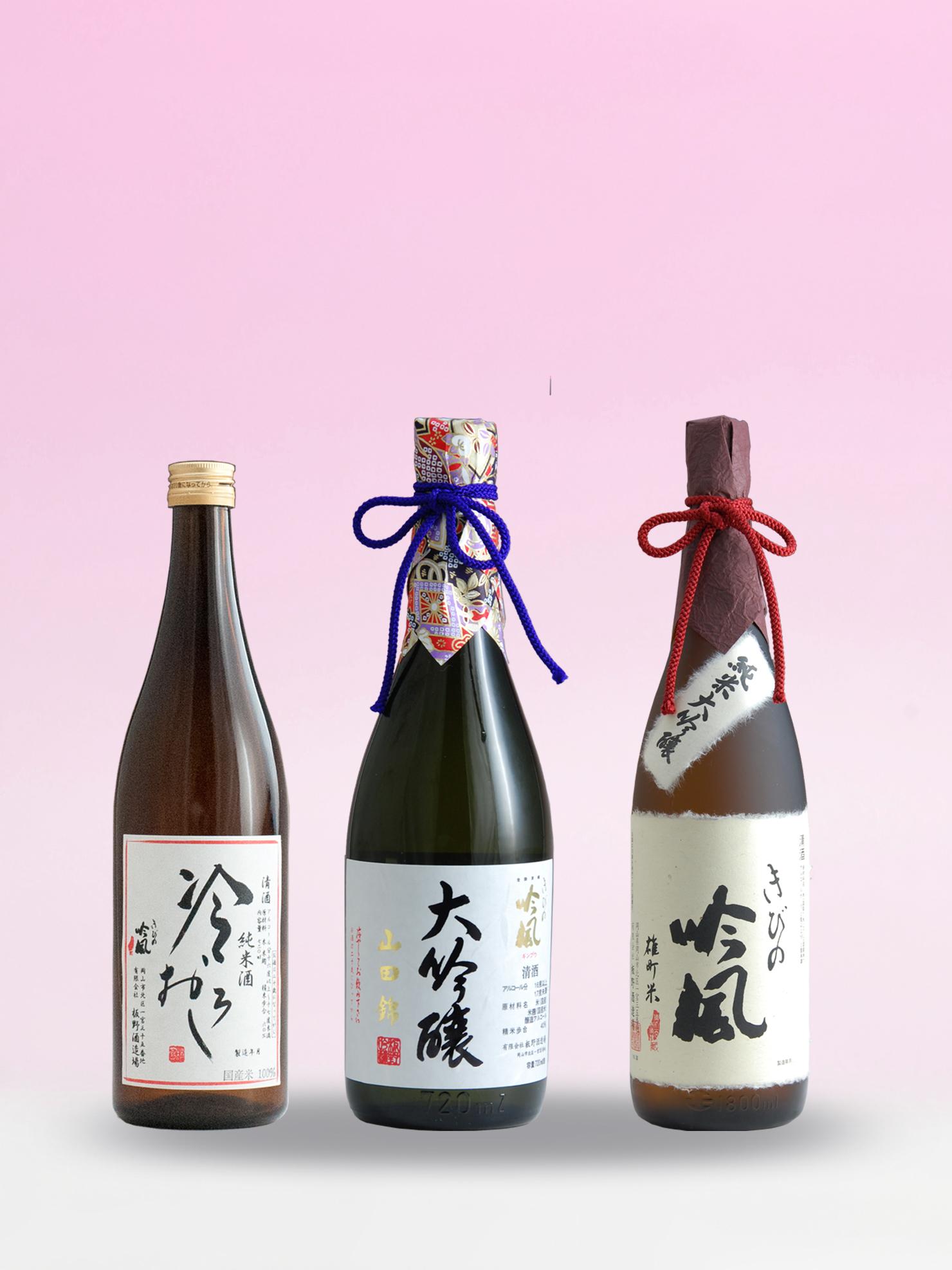 秋のうまい酒B