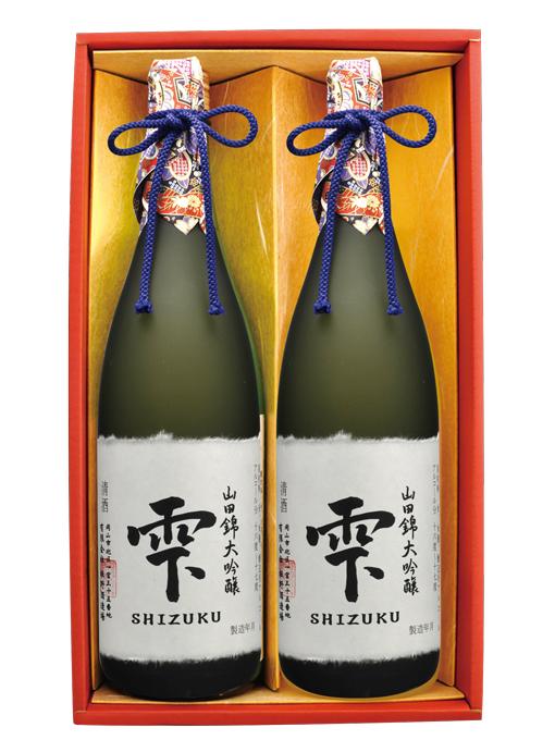大吟醸 雫酒 1.8L 2本セット