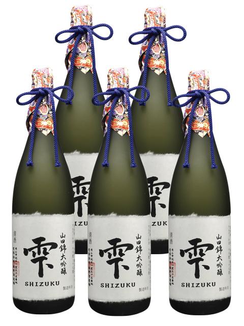 きびの吟風 大吟醸 雫酒 1.8L 5本セット