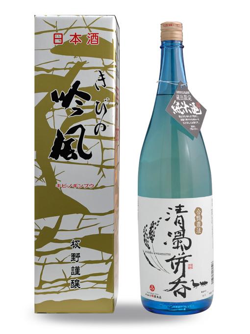 山廃 純米酒 清濁併呑 1.8L