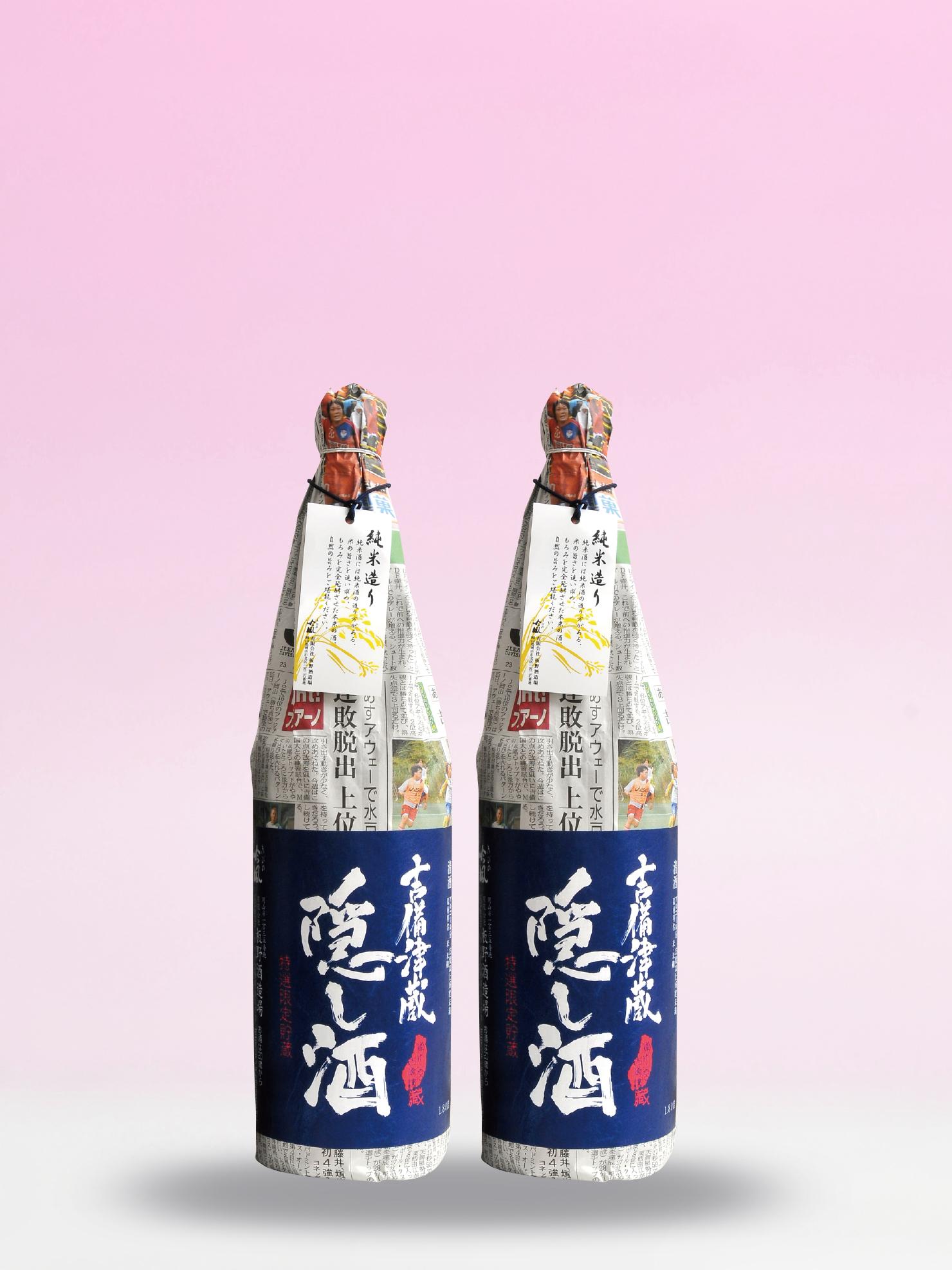 お歳暮・お年賀・地酒ギフト 隠し酒 1800ml 二本セット