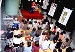 2000年 板野酒造場 蔵くらフェスタ 酒蔵コンサート客席 2