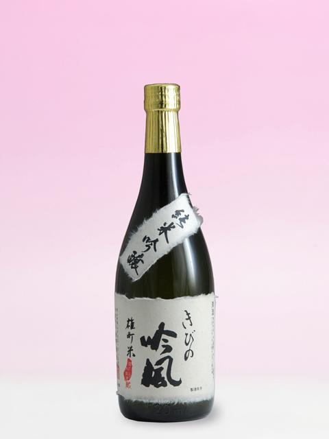 還暦祝いのプレゼントに花束ラッピング名入れラベル酒・酒蔵直送 純米吟醸720