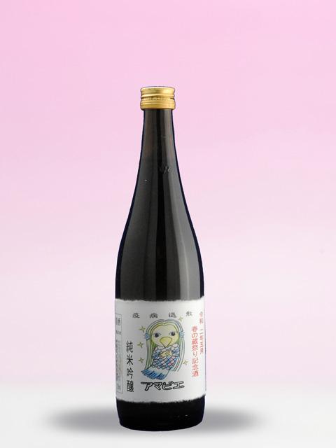 アマビエ様 板野酒造場 蔵祭り記念酒 720ml