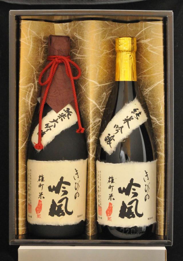 お中元,食品・地酒ギフトきびの吟風 純米大吟醸 純米吟醸720ml  2本セット