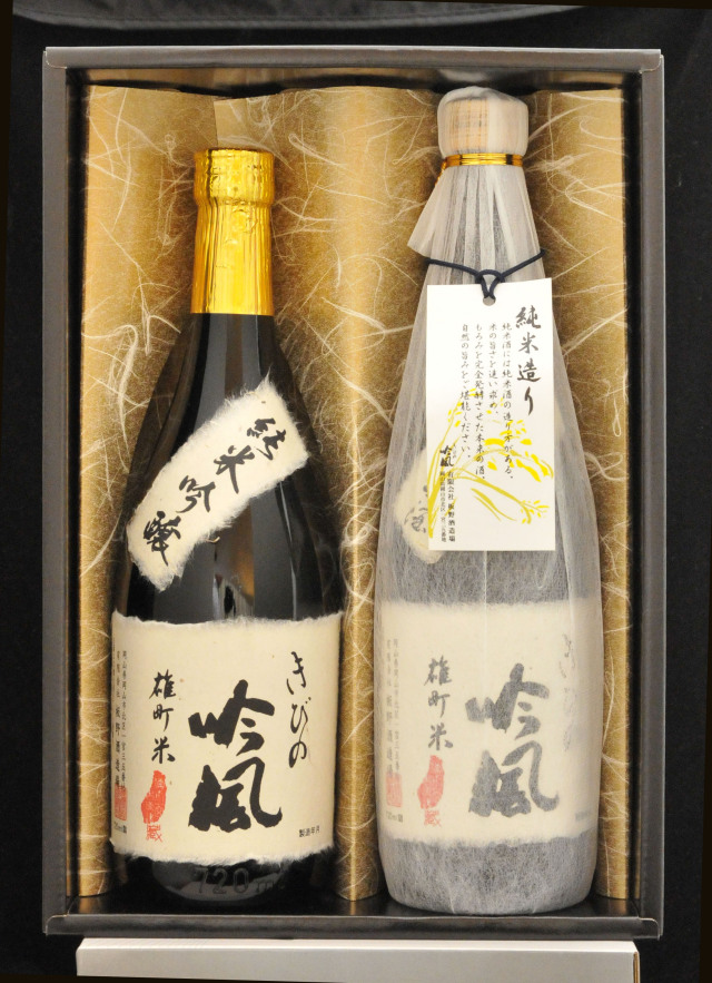 きびの吟風 純米吟醸 雄町米純米酒720ml  2本セット