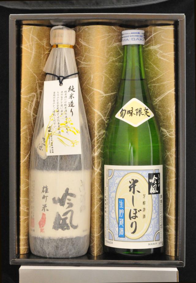 お中元,食品・地酒ギフトきびの吟風 雄町米純米酒 蔵搾り生酒原酒 720ml  2本セット