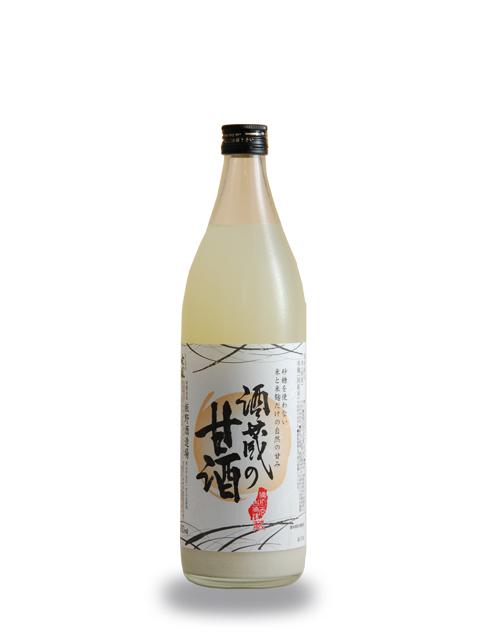 きびの吟風 酒蔵の甘酒 900ml