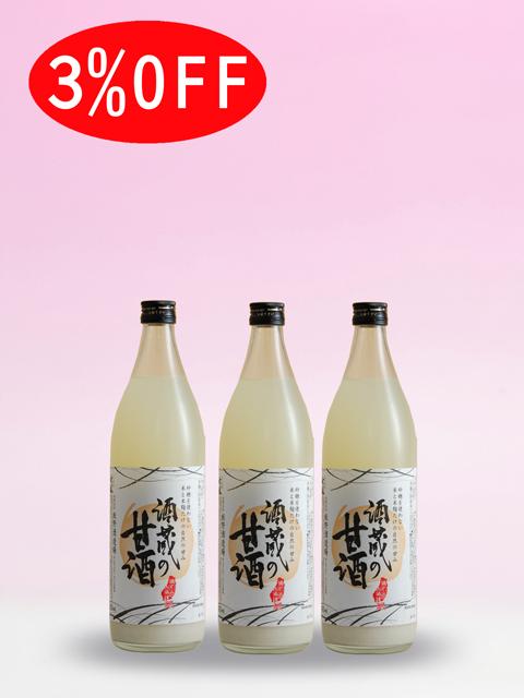還暦祝いのプレゼントに花束ラッピング名入れラベル酒・酒蔵直送 酒蔵の甘酒 3本