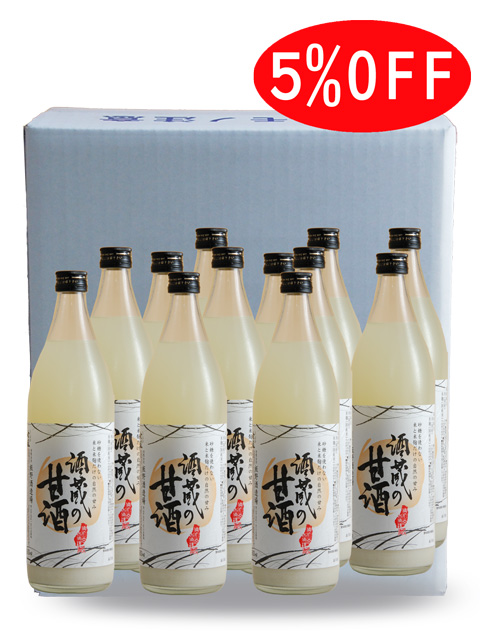きびの吟風 酒蔵の甘酒 900ml 12本