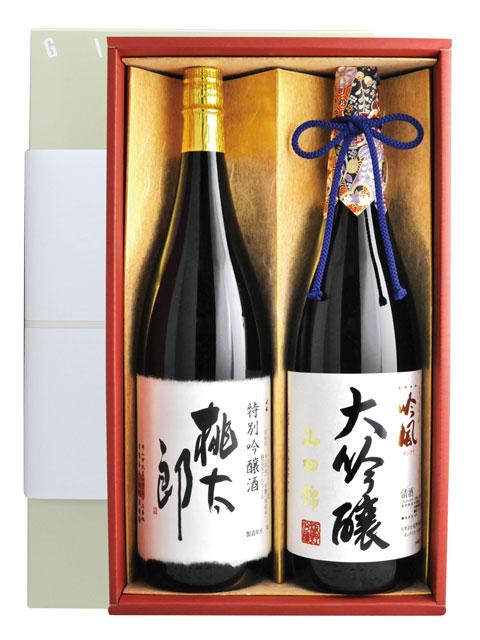 きびの吟風 大吟醸+桃太郎 1.8L 2本箱入り セット