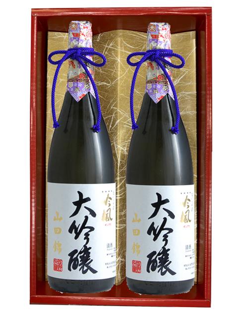 きびの吟風 山田錦 大吟醸 1.8L 2本セット