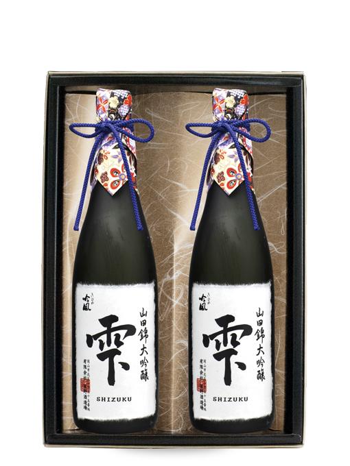 大吟醸雫酒720ml 2本セット