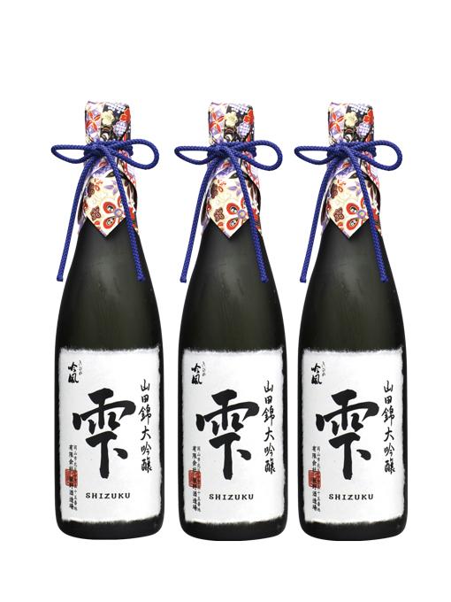 大吟醸雫酒720ml 3本セット