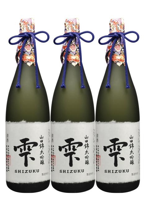 きびの吟風 大吟醸 雫酒 1.8L 3本セット