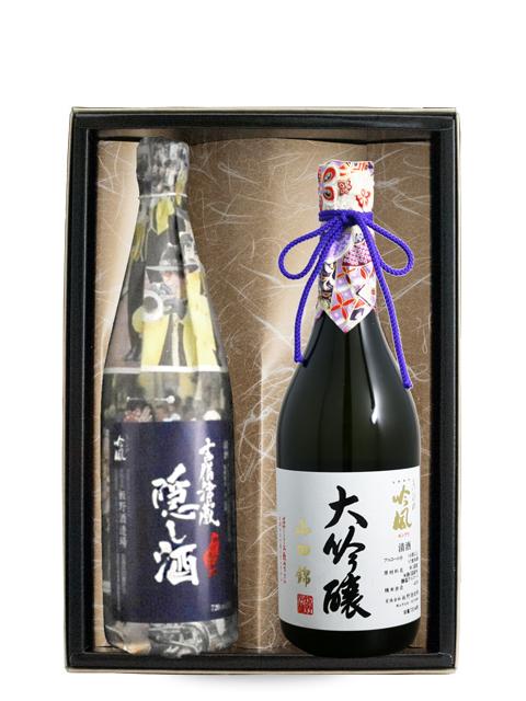 きびの吟風 大吟醸・隠し酒 720ml 2本ギフトセット