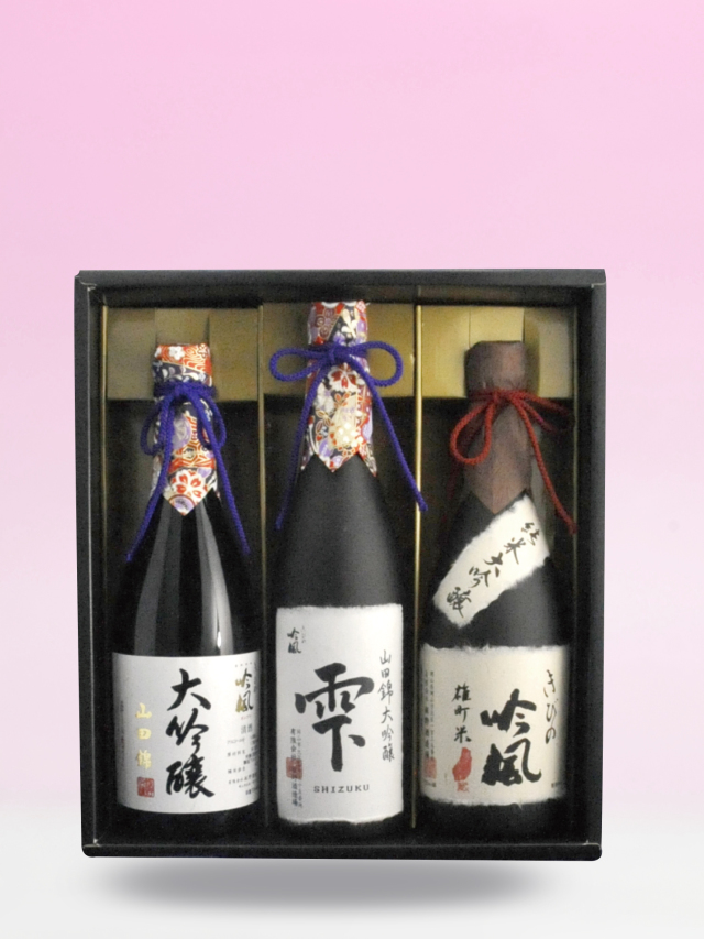 お歳暮・お年賀・地酒ギフト 大吟醸 大吟醸しずく 純米大吟醸 720ml 3本セット