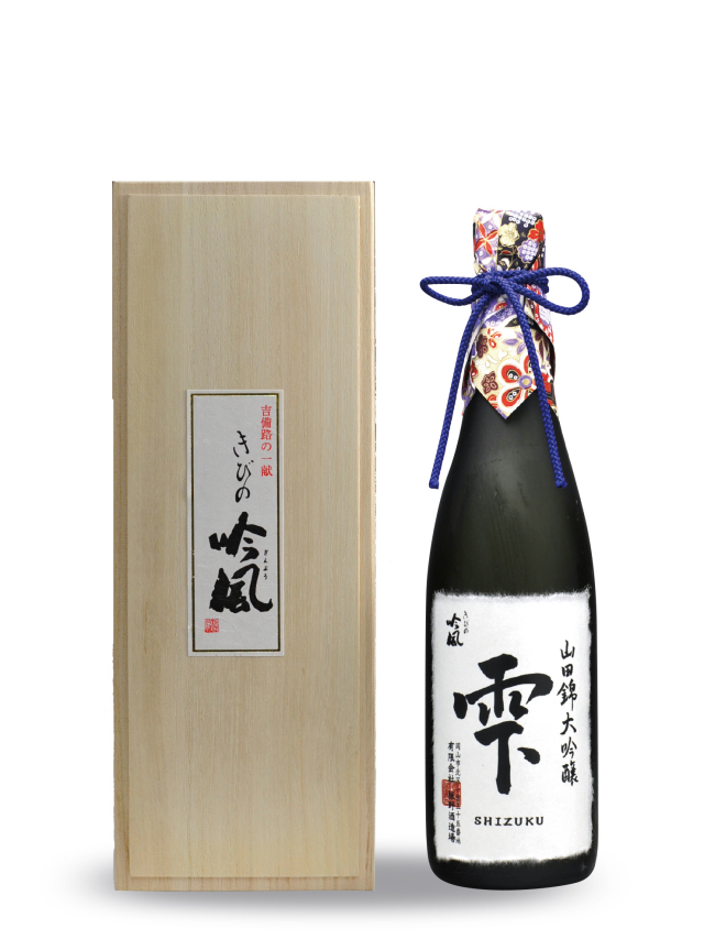 岡山地酒 きびの吟風 山田錦 大吟醸 雫酒 720ml