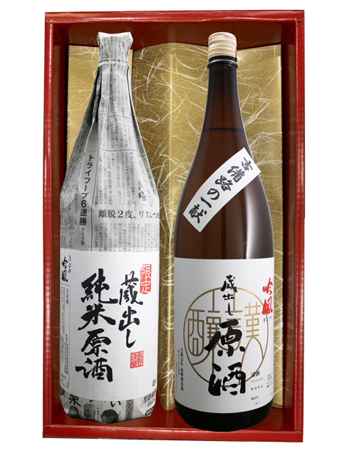 きびの吟風 原酒飲み比べセット 1.8L 2本ギフトセット