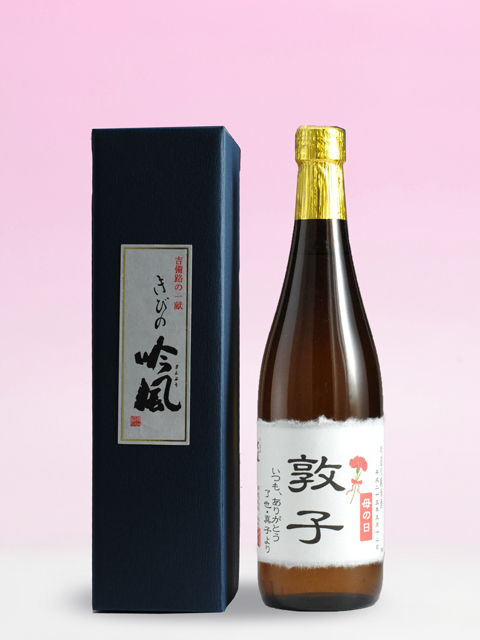 母の日 花と酒ギフト ・カーネーションの花束名前入れラベル日本酒ギフト 雄町純米 720
