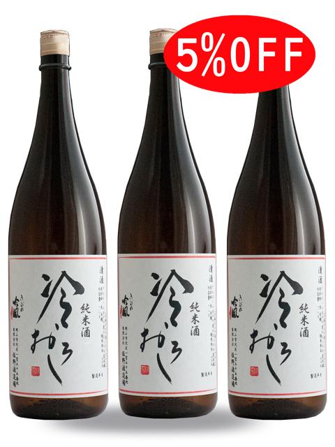 きびの吟風 朝日米 純米酒 冷おろし 1.8L 3本