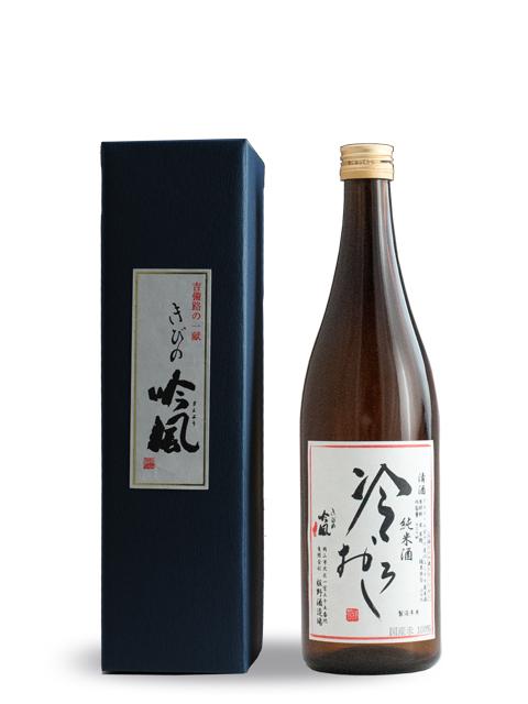 きびの吟風 朝日米 純米酒 冷おろし 720ml