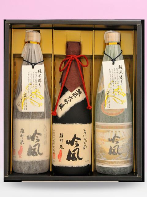 還暦祝いのプレゼントに花束ラッピング名入れラベル酒・酒蔵直送 純米酒、純米大吟醸 3本