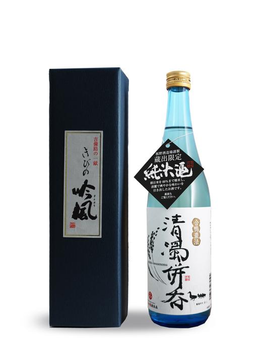 山廃 純米酒 清濁併呑 720ml