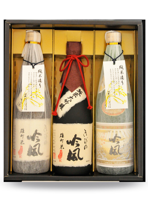 きびの吟風 純米酒 味比べセット 720ml 3本セット