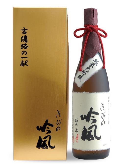 きびの吟風 雄町米 純米大吟醸 1.8L
