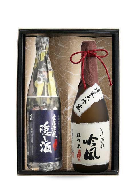 きびの吟風 純米大吟醸・隠し酒 720ml 2本ギフトセット