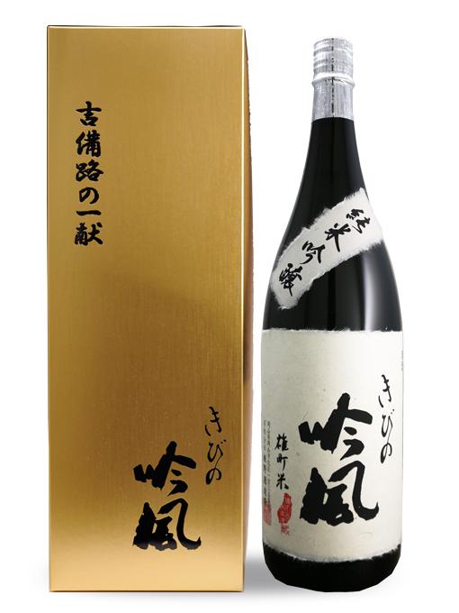 きびの吟風 雄町米 純米吟醸 1.8L
