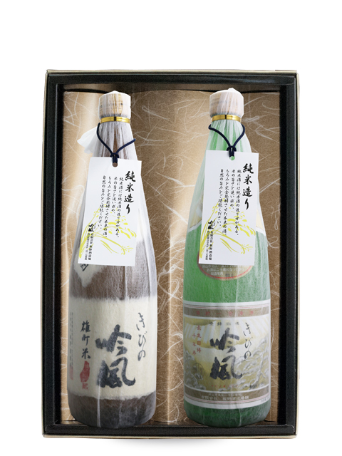 きびの吟風 雄町米 純米酒・吉備津蔵 純米酒 720ml 2本セット