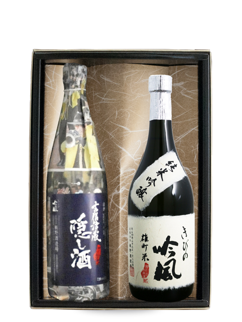 きびの吟風 純米吟醸・隠し酒 720ml 2本ギフトセット