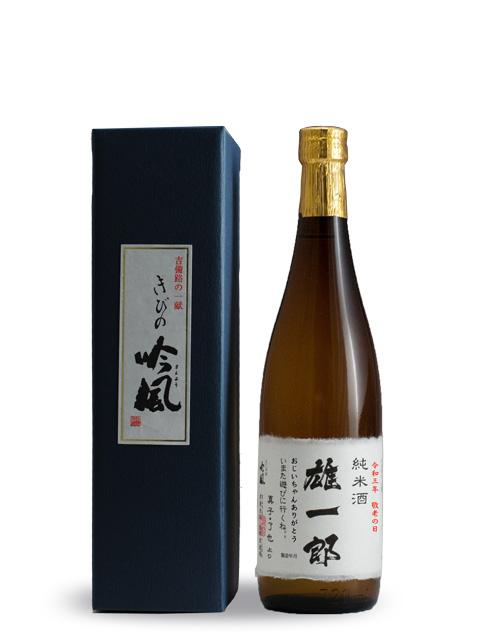 敬老の日 名入れオリジナルラベル 雄町米 純米酒 720ml