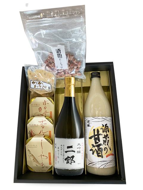 敬老の日 大吟醸・甘酒・おつまみセット